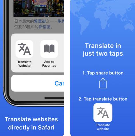 Website Translator - إضافة ترجمة لسفاري