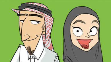 Photo of تطبيق سعودي موجي – عشرات الملصقات والإيموجي ذات الطابع العربي، تخفيض لفترة محدودة!