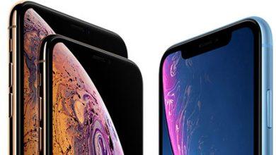 تقارير - آبل تقرر خفض إنتاج هواتف آيفون XS و XR الجديدة!