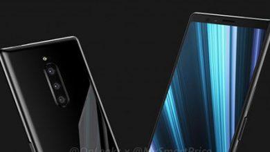 سوني ستطلق هاتف Xperia XZ4 بكاميرا خلفية ثلاثية - شاهد الصور!