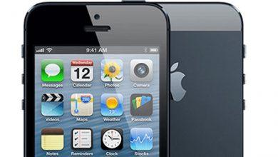 آبل تنهي دعم هاتف آيفون 5 بشكل رسمي!
