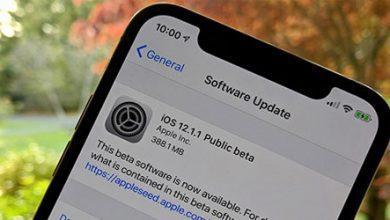 آبل تستعد لإطلاق تحديث iOS 12.1.1 قريباً بمزايا جديدة!