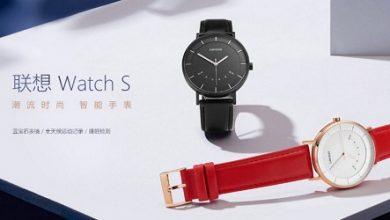 Photo of عرض خاص – الساعة الذكية لينوفو S Smart Watch بسعر خاص لفترة محدودة!