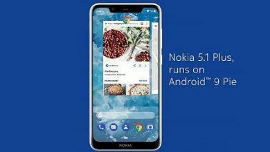 Photo of تحديث اندرويد 9 Pie يبدأ في الوصول إلى هاتف نوكيا 5.1 بلس !