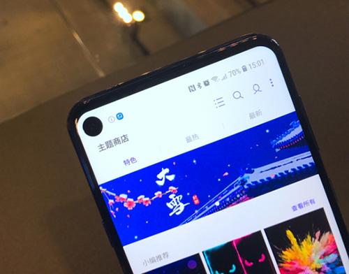 Samsung Galaxy A8s