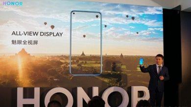 Photo of هونور تستعرض هاتف Honor View 20 رسمياً أمام الكاميرات مع ثقب الشاشة!