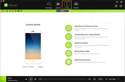 برنامج iMusic