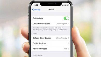 بعد تحديث iOS 12.1.2 - مشكلة الاتصال بالإنترنت تضرب هواتف الآيفون من جديد!