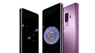 سامسونج تبدأ إطلاق تحديث اندرويد Pie لهواتف جالكسي S9 و S9 بلس!