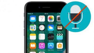 مشكلة في ميكروفون هواتف آيفون 7 و 7بلس وآبل ترفض الإصلاح مجاناً!