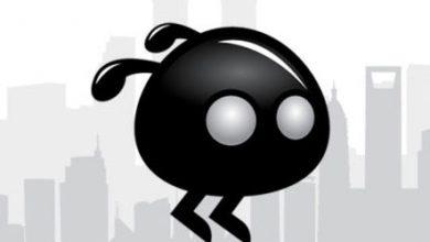 لعبة Flying Gol للقفز على الحواجز - مسلية ومجانية للآيفون والآيباد!