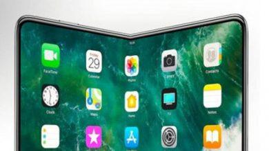 براءة اختراع - آبل تفكر في صناعة آيفون قابل للطي!