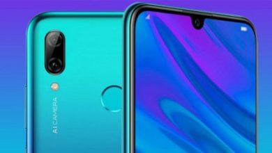 صورة هواوي تكشف رسمياً عن هاتف P Smart (2019) بسعر رخيص!