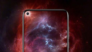 Photo of هاتف Huawei Nova 4 بثقب في الشاشة قادم هذا الشهر!