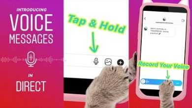 Photo of تحديث انستجرام الأخير يجلب دعم الرسائل الصوتية على اندرويد و iOS !
