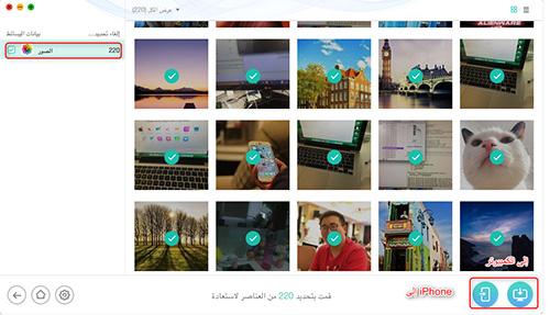 كيفية استعادة الصور المحذوفة من الآيفون باستخدام النسخ الاحتياطي أو بدونه!