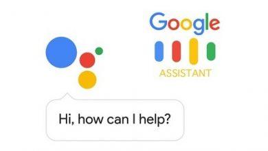 Photo of مساعد جوجل الذكي Google Assistant سيكون قادر على التعرف على وجهك قريباً !