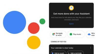 Photo of بالصور – الوضع الليلي يصل إلى مساعد جوجل الرقمي Google Assistant !