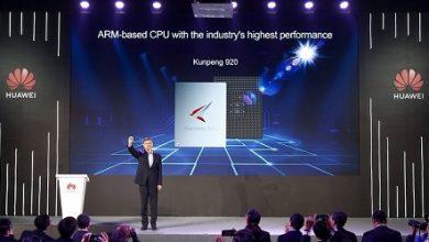 صورة هواوي تكشف عن Kunpeng 920 أقوى وحدة معالجة مركزية في العالم!