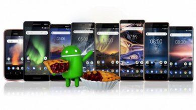 Photo of تحديث اندرويد 9 Pie سوف يصل إلى جميع هواتف نوكيا قبل نهاية يونيو !