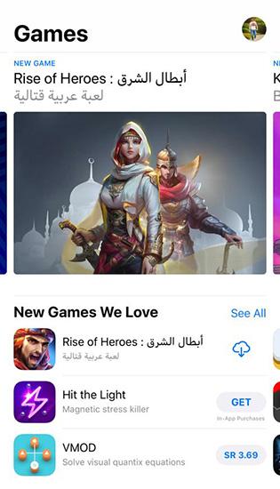 لعبة أبطال الشرق مرشحة من قبل متجر الآب ستور