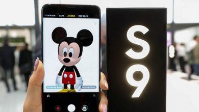 Photo of هواتف جالكسي S9 و S7 تبدأ في تلقي تحديث أمني جديد !
