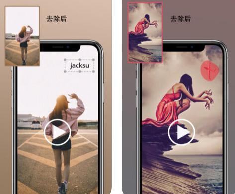 تطبيق Video Watermark Remover