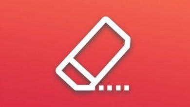 تطبيق Video Watermark Remover لإزالة الأجزاء غير المرغوب فيها في مقاطع الفيديو، مجاني!