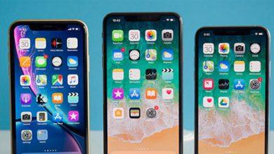 لأول مرة - آبل قد تضطر إلى خفض أسعار هواتف الآيفون!