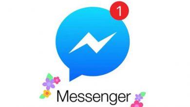 بالصور - فيسبوك ماسنجر بتصميمه الجديد يبدأ في الوصول للجميع!