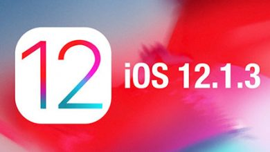 صورة آبل تطلق رسمياً تحديث iOS 12.1.3 للجميع!