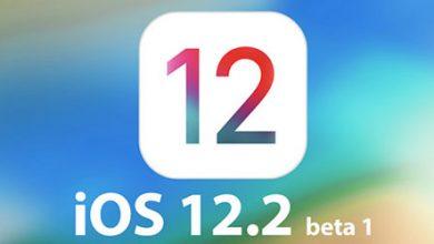 صورة تحديث iOS 12.2 قادم قريباً – ما الجديد ؟