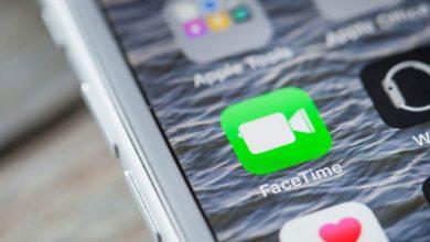 آبل توقف المكالمات الجماعية على فيس تايم بسبب ثغرة كارثية!