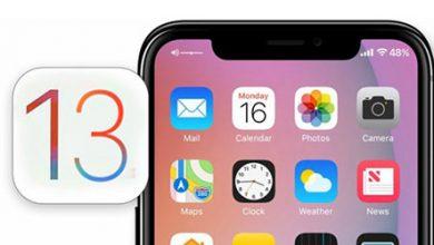 تقرير - نظام iOS 13 سوف يأتي بخاصية الوضع الليلي ومزايا أخرى!