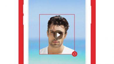 تطبيق Video Portrait لإزالة وتغيير خلفية الفيديو والتلاعب بها، مجاني!