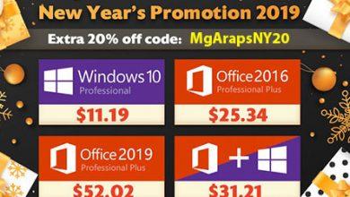 خصومات كبيرة وحصرية على منتجات مايكروسوفت ويندوز و أوفيس بمناسبة العام الجديد!