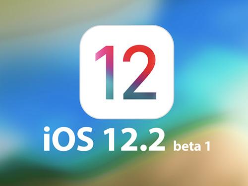 تحديث iOS 12.2 قادم قريباً - ما الجديد ؟