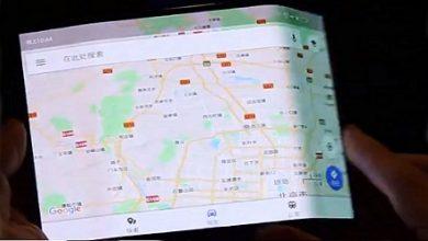 Photo of تسريب – فيديو جديد يستعرض هاتف شاومي القابل للطي !