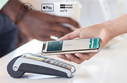 خدمة Apple Pay الآن في السعودية