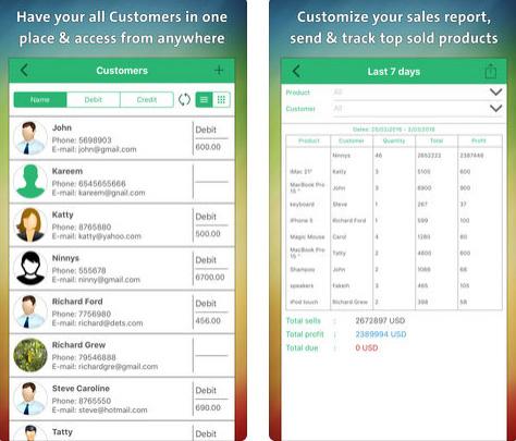 تطبيق Daily Sales Record