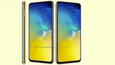 Photo of بالصور – هاتف Galaxy S10e الأصغر يظهر في تسريب جديد باللون الأصفر !