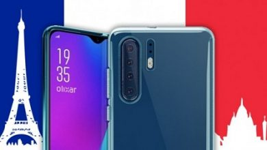 Photo of رسمياً – هذا هو الموعد الرسمي للكشف عن Huawei P30 !