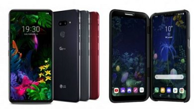 Photo of الكشف رسمياً عن LG V50 ThinQ 5G و G8 ThinQ و G8s ThinQ !