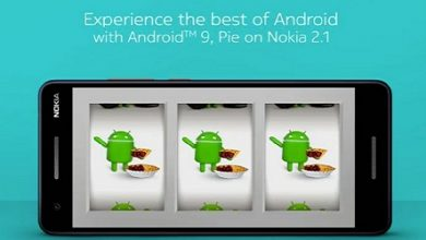 Photo of هاتف Nokia 2.1 يحصل على تحديث اندرويد 9 Pie على 1 جيجابايت رام فقط!