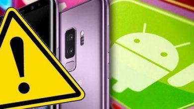 Photo of تحديث اندرويد 9 يستنزف عمر البطارية على هواتف جالكسي S9 وجالكسي S8 !
