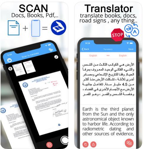 تطبيق الماسح الضوئي المترجم لمسح الأوراق والكتب ضوئياً وترجمتها في آن واحد، للآيفون والآيباد