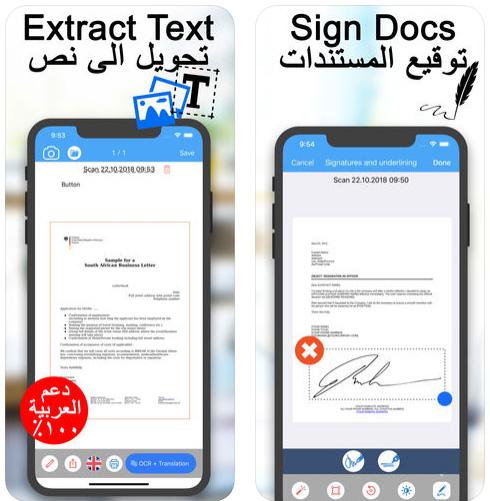تطبيق الماسح الضوئي المترجم لتصوير الأوراق والكتب وترجمتها، يدعم العربية ومجاني للتجربة!