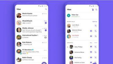 Photo of تحديث 10 Viber الأخير يجلب تصميم جديد كلياً مع مجموعة من الميزات الرائعة!