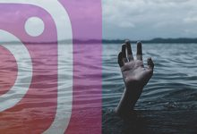 إنستاغرام يبدأ في حجب صور إيذاء الذات للحفاظ على سلامتك النفسية!