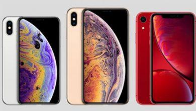 آبل تخفض أسعار هواتف ايفون XS و ايفون XR من جديد!